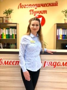 Белянская Ирина Викторовна