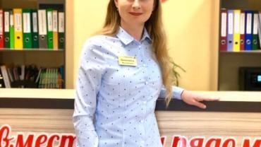 Богомазова Анна Вячеславовна