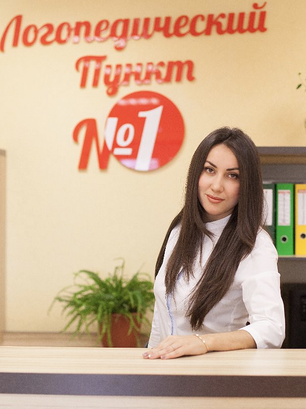 Федорова Ирина Владимировна