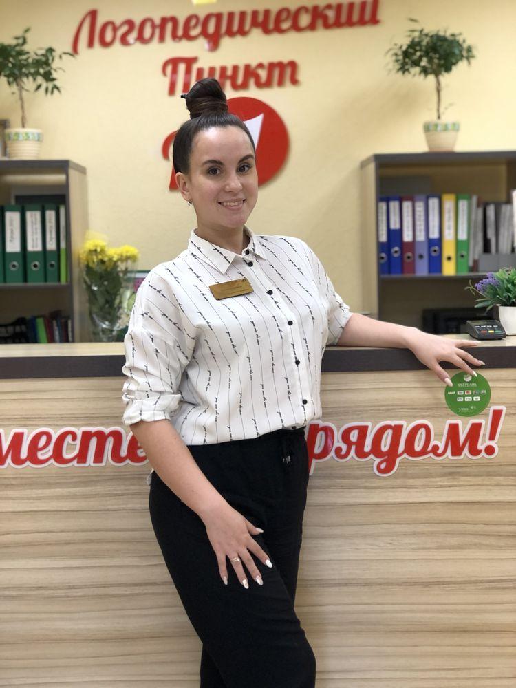 Антипова Наталья Анатольевна